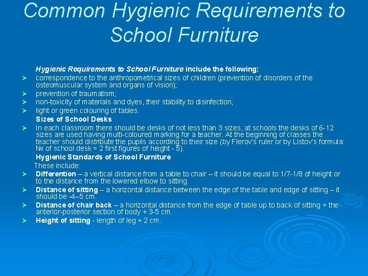 Common Hygienic Requirements to School Furniture Ø Ø Ø Ø Ø Hygienic Requirements to