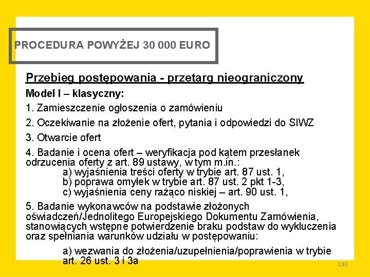 PROCEDURA POWYŻEJ 30 000 EURO Przebieg postępowania - przetarg nieograniczony Model I – klasyczny: