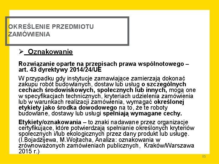 OKREŚLENIE PRZEDMIOTU ZAMÓWIENIA Ø Oznakowanie Rozwiązanie oparte na przepisach prawa wspólnotowego – art. 43