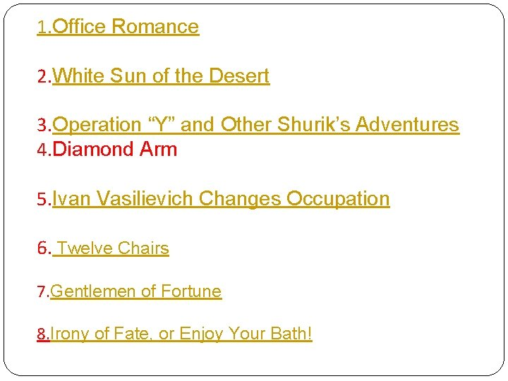 """1. Office Romance 2. White Sun of the Desert 3. Operation """"Y"""" and Other"""