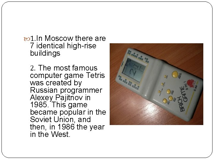 1. In Moscow there are 7 identical high-rise buildings 2. The most famous