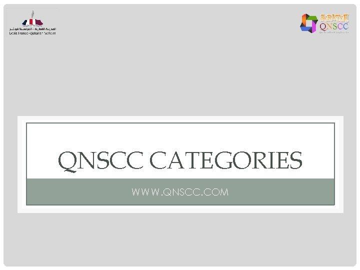 QNSCC CATEGORIES WWW. QNSCC. COM