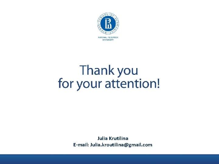 Спасибо за внимание! Julia Krutilina E-mail: Julia. kroutilina@gmail. com