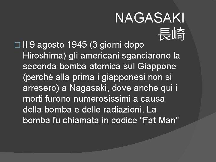 � Il NAGASAKI 長崎 9 agosto 1945 (3 giorni dopo Hiroshima) gli americani sganciarono
