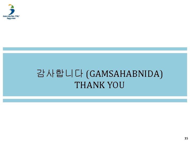 감사합니다 (GAMSAHABNIDA) THANK YOU 15
