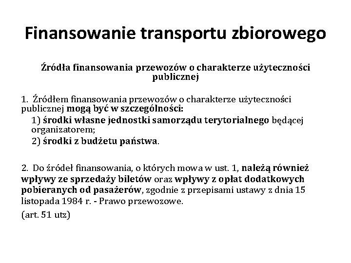 Finansowanie transportu zbiorowego Źródła finansowania przewozów o charakterze użyteczności publicznej 1. Źródłem finansowania przewozów