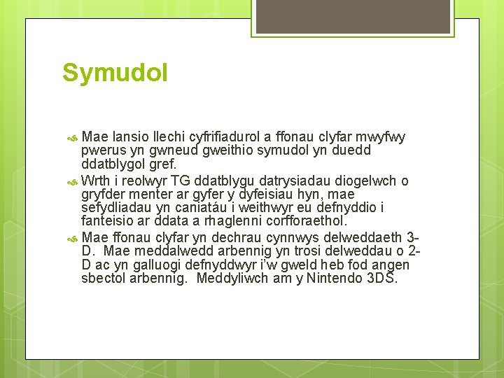 Symudol Mae lansio llechi cyfrifiadurol a ffonau clyfar mwyfwy pwerus yn gwneud gweithio symudol