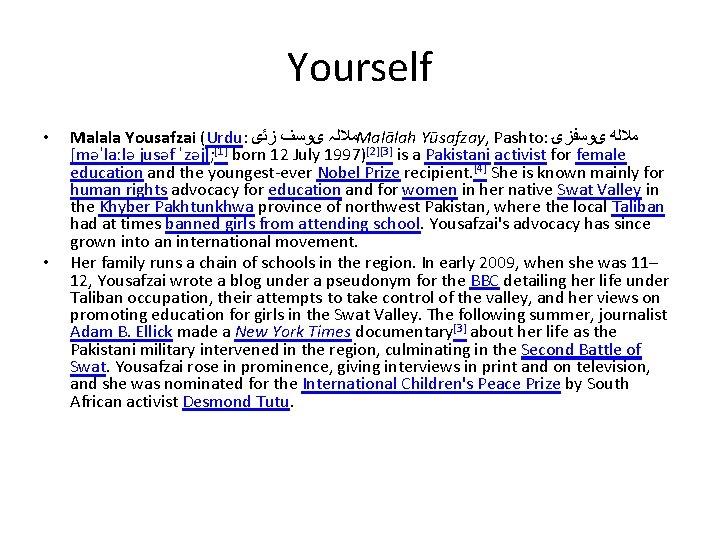 Yourself • • Malala Yousafzai (Urdu: ﻣﻼﻟہ یﻮﺳﻒ ﺯﺋی Malālah Yūsafzay, Pashto: ﻣﻼﻟﻪ یﻮﺳﻔﺰۍ