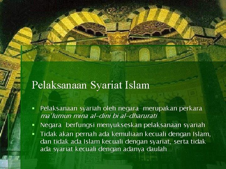 Pelaksanaan Syariat Islam § Pelaksanaan syariah oleh negara merupakan perkara ma'lumun mina al-dini bi
