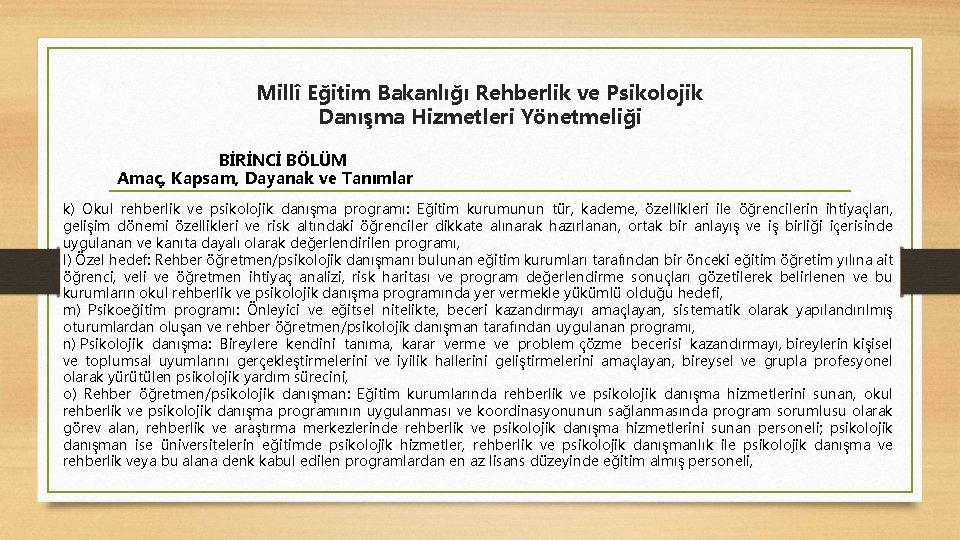 Millî Eğitim Bakanlığı Rehberlik ve Psikolojik Danışma Hizmetleri Yönetmeliği BİRİNCİ BÖLÜM Amaç, Kapsam, Dayanak