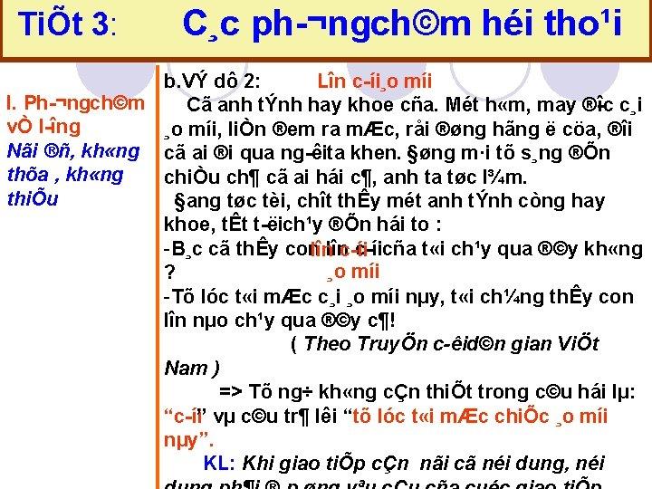 TiÕt 3: C¸c ph ¬ngch©m héi tho¹i b. VÝ dô 2: Lîn c íi¸o
