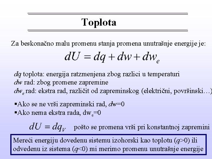 Toplota Za beskonačno malu promenu stanja promena unutrašnje energije je: dq toplota: energija ratzmenjena