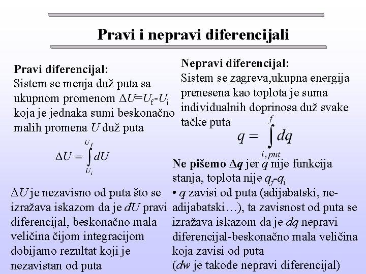 Pravi i nepravi diferencijali Pravi diferencijal: Sistem se menja duž puta sa ukupnom promenom