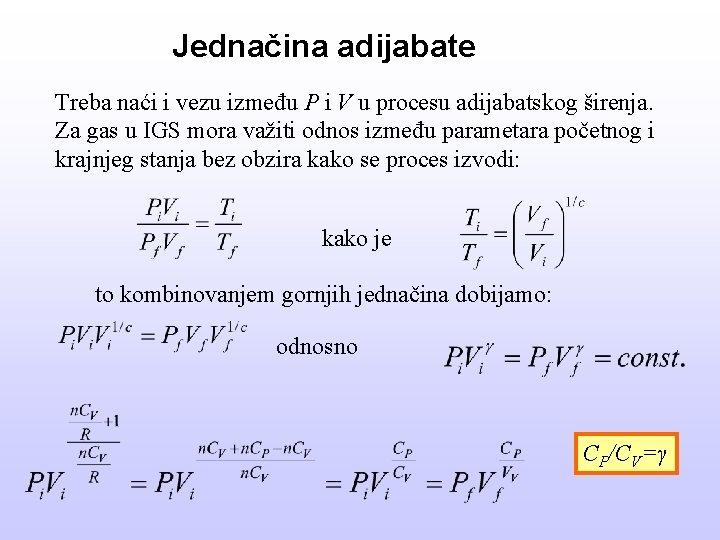 Jednačina adijabate Treba naći i vezu između P i V u procesu adijabatskog širenja.