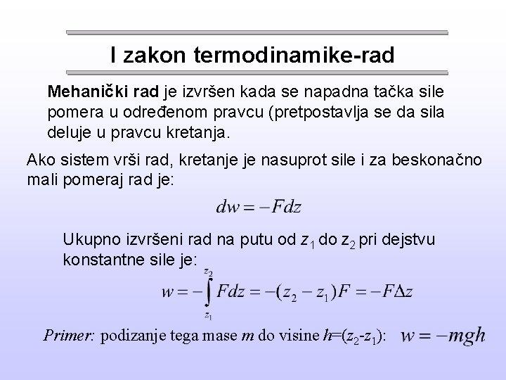 I zakon termodinamike-rad Mehanički rad je izvršen kada se napadna tačka sile pomera u