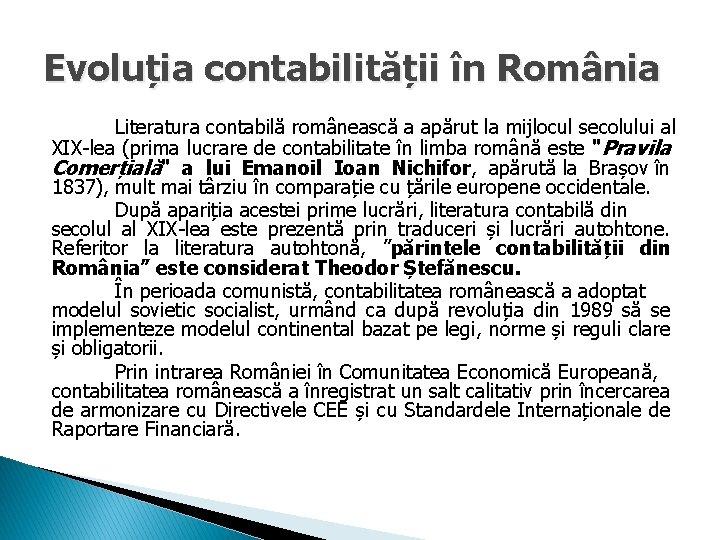 Evoluția contabilității în România Literatura contabilă românească a apărut la mijlocul secolului al XIX-lea