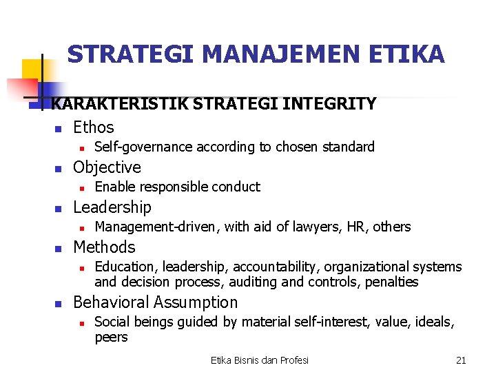 STRATEGI MANAJEMEN ETIKA KARAKTERISTIK STRATEGI INTEGRITY n Ethos n n Objective n n Management-driven,