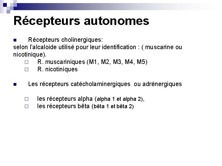 Récepteurs autonomes Récepteurs cholinergiques: selon l'alcaloide utilisé pour leur identification : ( muscarine ou
