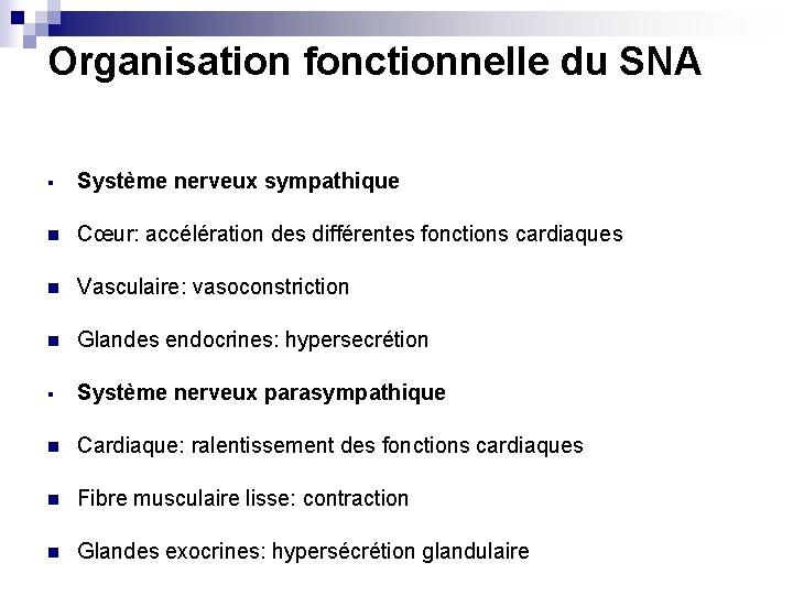 Organisation fonctionnelle du SNA § Système nerveux sympathique n Cœur: accélération des différentes fonctions
