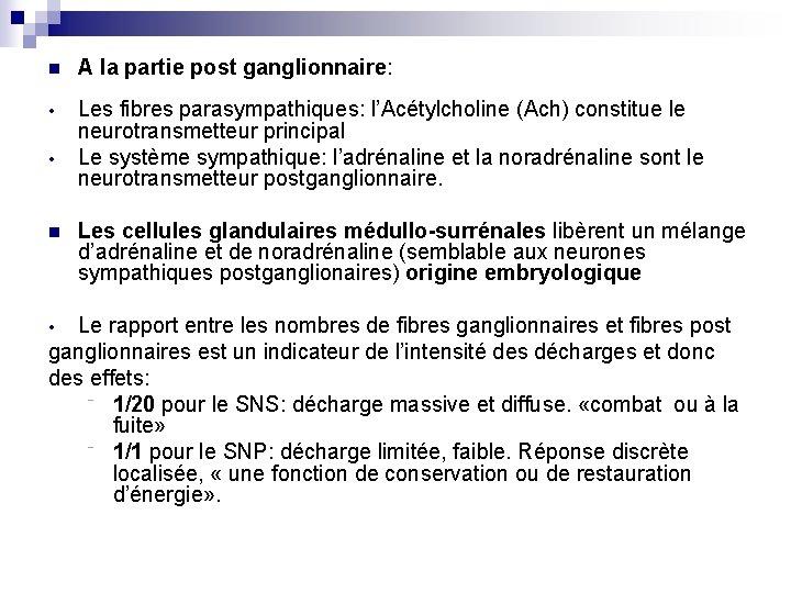 n A la partie post ganglionnaire: • Les fibres parasympathiques: l'Acétylcholine (Ach) constitue le