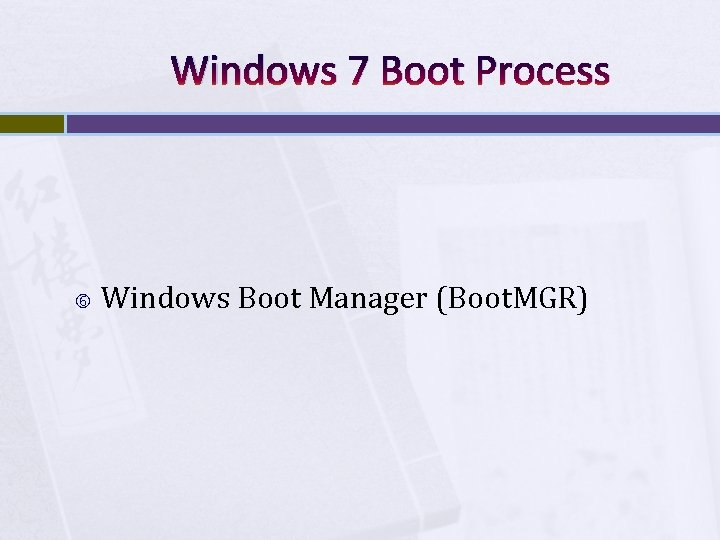 Windows 7 Boot Process Windows Boot Manager (Boot. MGR)