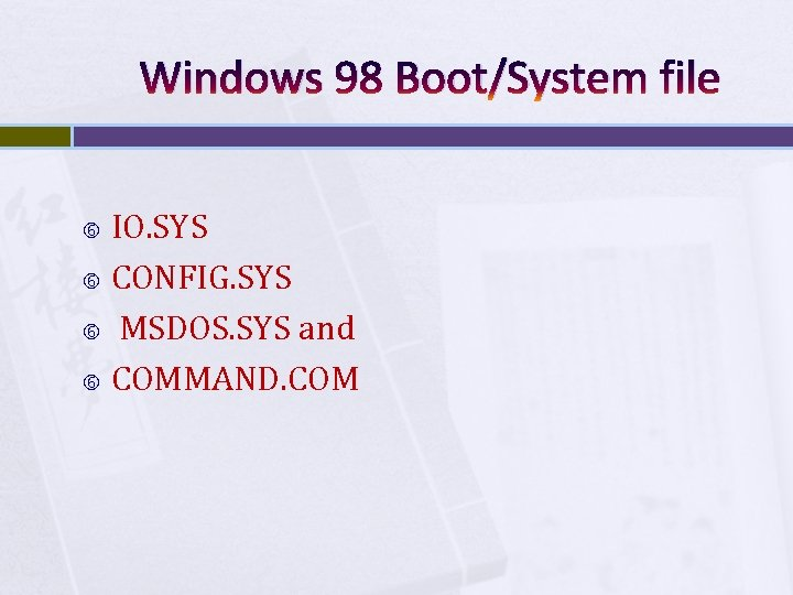 Windows 98 Boot/System file IO. SYS CONFIG. SYS MSDOS. SYS and COMMAND. COM
