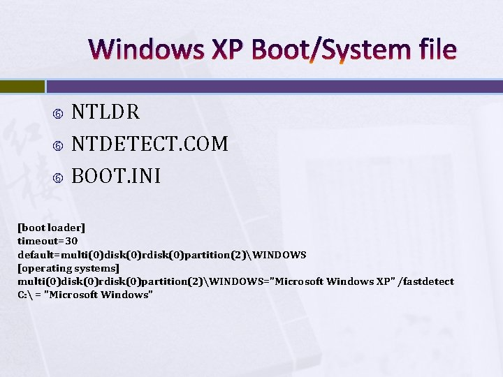 Windows XP Boot/System file NTLDR NTDETECT. COM BOOT. INI [boot loader] timeout=30 default=multi(0)disk(0)rdisk(0)partition(2)WINDOWS [operating