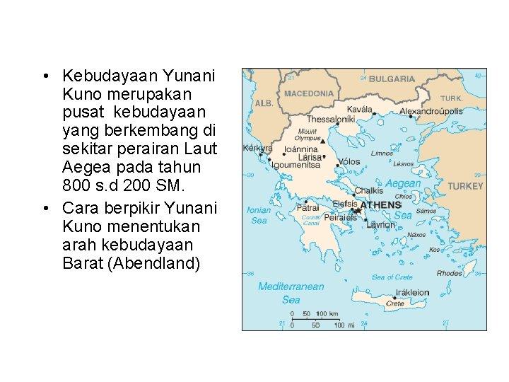• Kebudayaan Yunani Kuno merupakan pusat kebudayaan yang berkembang di sekitar perairan Laut