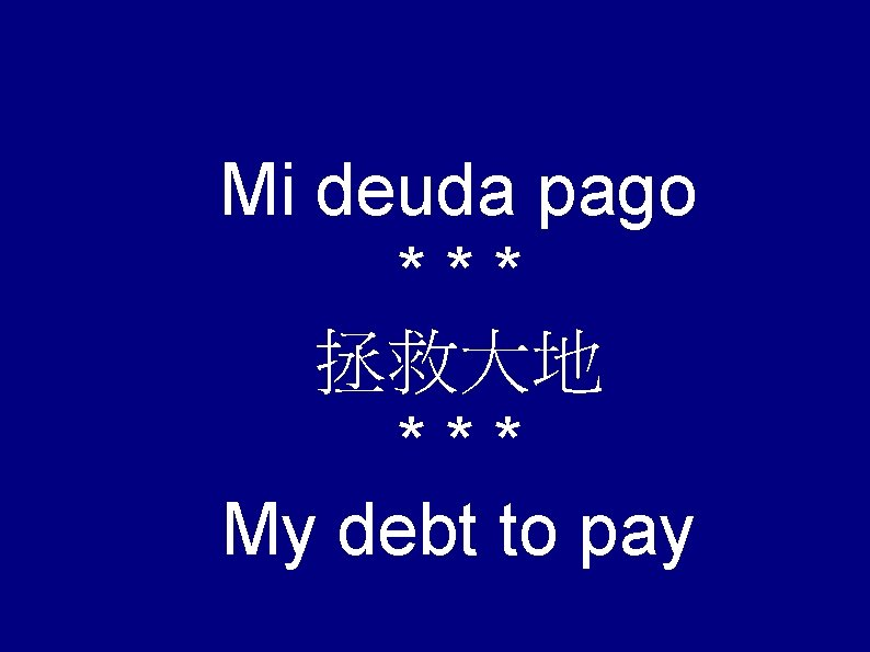 Mi deuda pago *** 拯救大地 *** My debt to pay