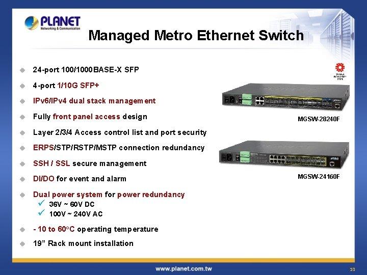 Managed Metro Ethernet Switch u 24 -port 100/1000 BASE-X SFP u 4 -port 1/10