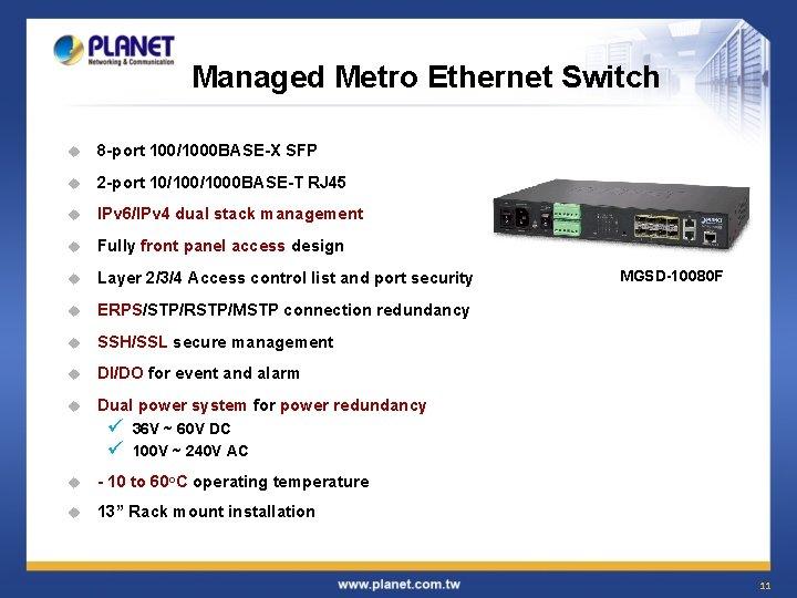 Managed Metro Ethernet Switch u 8 -port 100/1000 BASE-X SFP u 2 -port 10/1000