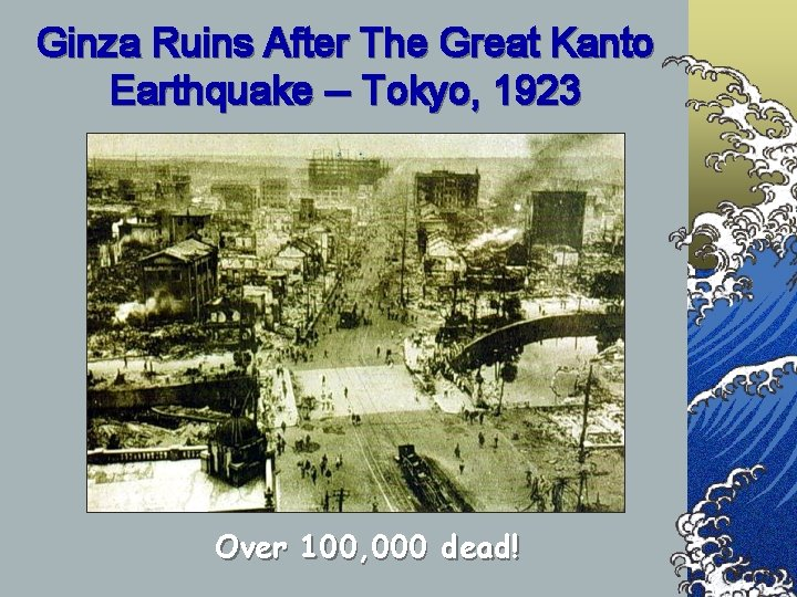 Ginza Ruins After The Great Kanto Earthquake -- Tokyo, 1923 Over 100, 000 dead!
