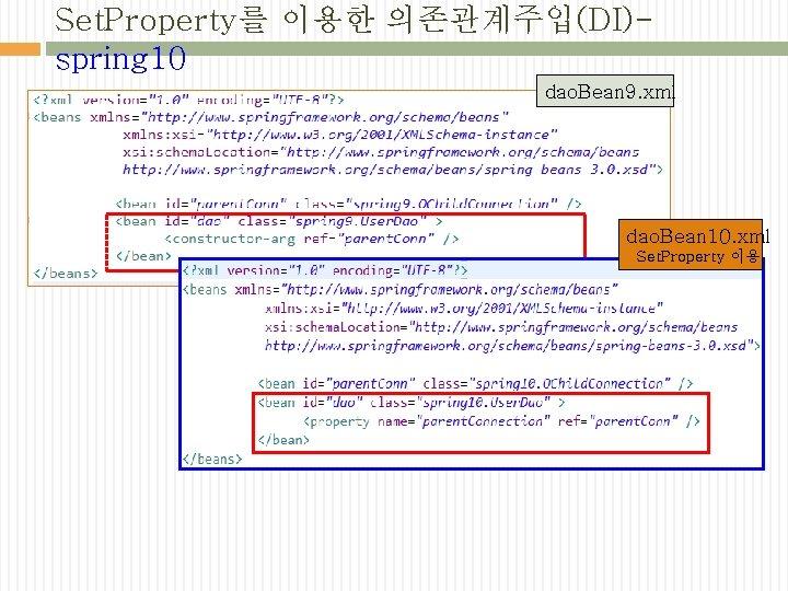 Set. Property를 이용한 의존관계주입(DI)spring 10 dao. Bean 9. xml dao. Bean 10. xml Set.