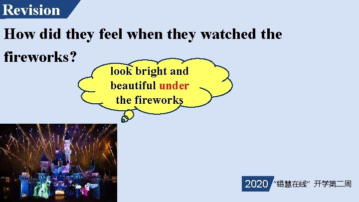 Revision How did they feel when they watched the fireworks? look bright and beautiful