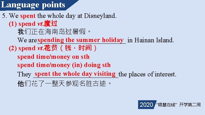 Language points 5. We spent the whole day at Disneyland. (1) spend vt. 度过