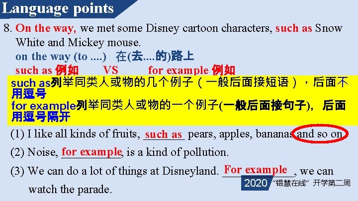 Language points 8. On the way, we met some Disney cartoon characters, such as
