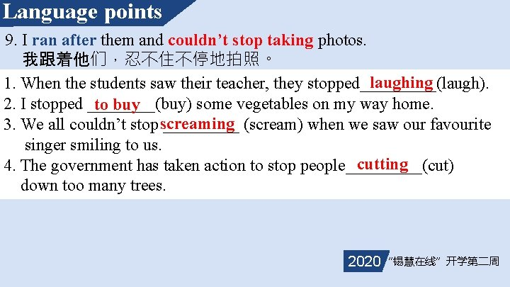 Language points 9. I ran after them and couldn't stop taking photos. 我跟着他们,忍不住不停地拍照。 can't