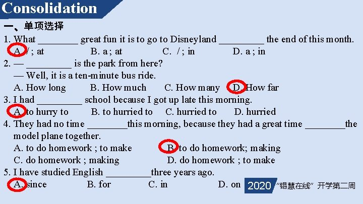 Consolidation 一、单项选择 1. What ____ great fun it is to go to Disneyland _____