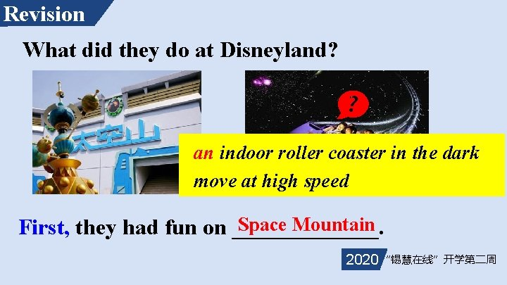 Revision What did they do at Disneyland? an indoor roller coaster in the dark