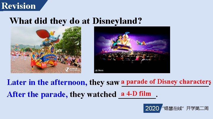 Revision What did they do at Disneyland? parade of Disney characters Later in the