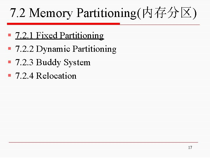 7. 2 Memory Partitioning(内存分区) § § 7. 2. 1 Fixed Partitioning 7. 2. 2