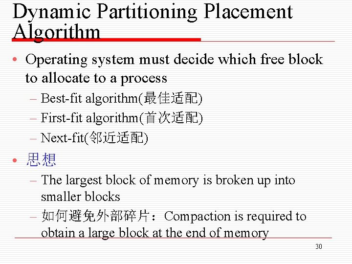 Dynamic Partitioning Placement Algorithm • Operating system must decide which free block to allocate
