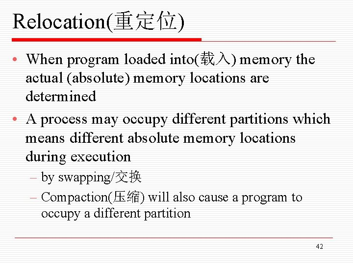 Relocation(重定位) • When program loaded into(载入) memory the actual (absolute) memory locations are determined
