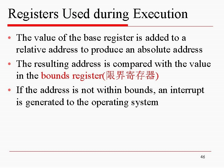 Registers Used during Execution • The value of the base register is added to