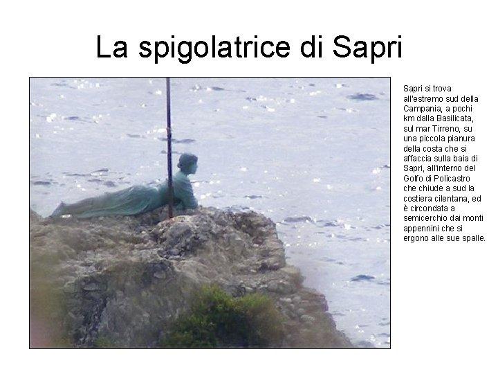 La spigolatrice di Sapri si trova all'estremo sud della Campania, a pochi km dalla