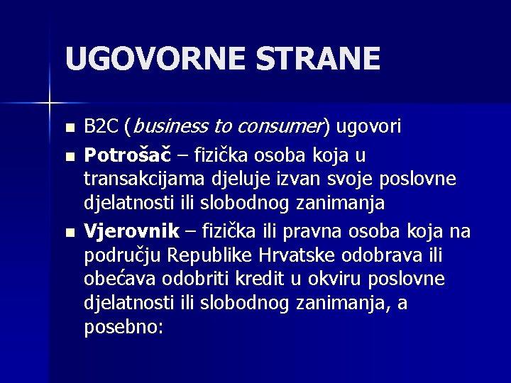 UGOVORNE STRANE n n n B 2 C (business to consumer) ugovori Potrošač –