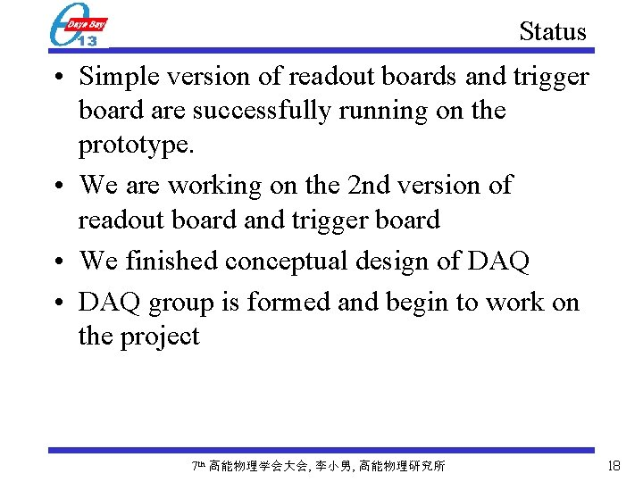 Status • Simple version of readout boards and trigger board are successfully running on