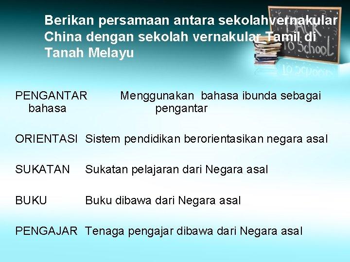 Berikan persamaan antara sekolahvernakular China dengan sekolah vernakular Tamil di Tanah Melayu PENGANTAR bahasa