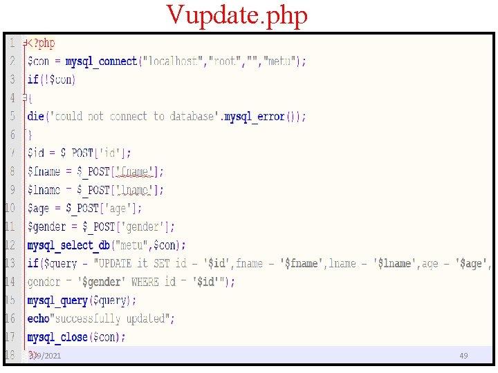 Vupdate. php 3/9/2021 49