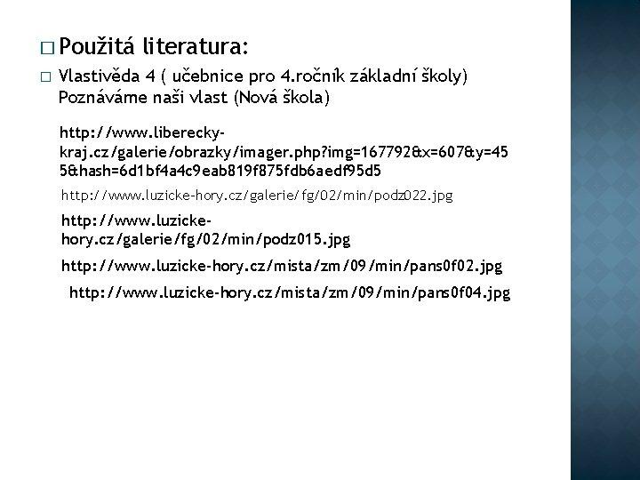 � Použitá � literatura: Vlastivěda 4 ( učebnice pro 4. ročník základní školy) Poznáváme